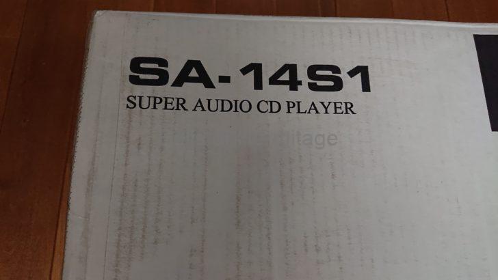 ホームシアター オーディオ Stay Home週間 DENON DCD-SA11 Marantz MM8003 SA-14S1 メルコシンクレッツ DELA D10 アンテナ 断捨離 SpeakerCraft Profile AIM5 Three