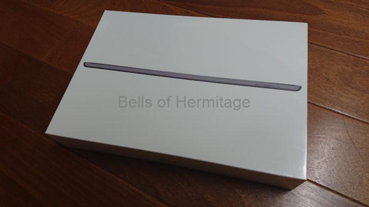ネットワークオーディオ Apple iPad 10.2インチ Wi-Fi 32GB iPad mini MD528J/A 古い IOS iPad mini4 MK6K2J/A 故障 フリーズ 起動しない 解決方法 バッテリ切れ Apple Trade In DELA LUMIN X1 LUMIN App 強化ガラス 硬度9H 液晶保護フィルム ATiC PCバックカバー 保護ケース