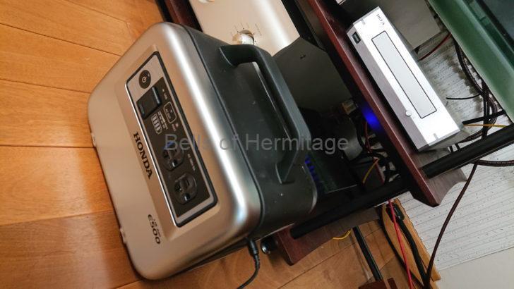 ホームシアター オーディオ 断捨離 FURUTECH 105-D NCF メルコシンクレッツ DELA HONDA LiB-AID E500 for Music iFi-Audio iPurifier AC ACOUSTIC REVIVE リアリティエンハンサー RES-RCA RET-RCA RES-XLR RET-XLR AudioQuest NRG-1 SATURN HiVi オーディオアクセサリー iFi-Audio iPurifier AC iPower 12V Neumann.BERLIN XLRケーブル C2G SATAケーブル FX-AUDIO- Petit Susie DC電源ノイズクリーナー・ノイズフィルター Taica 防振・緩衝材ゲルテープ GT5 Dynamic Plug Dumper System DPDS NEC LAVIE Hybrid ZERO PC-HZ100DAS キーボード PC-VP-KB37