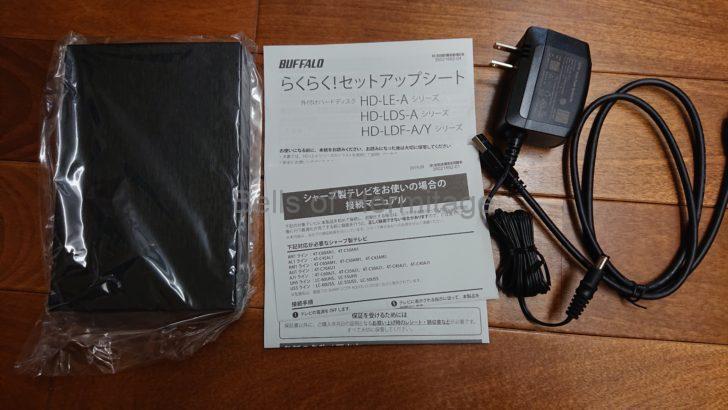 ホームシアター SONY BRAVIA KJ-75Z9D DST-SHV1 レコーダー 録画用USBHDD 6TB BUFFALO USB3.2(Gen.1)対応 HD-LE6U3-BA 購入 レビュー みまもり合図 for AV スマートツインズ 録画番組引越しサービス