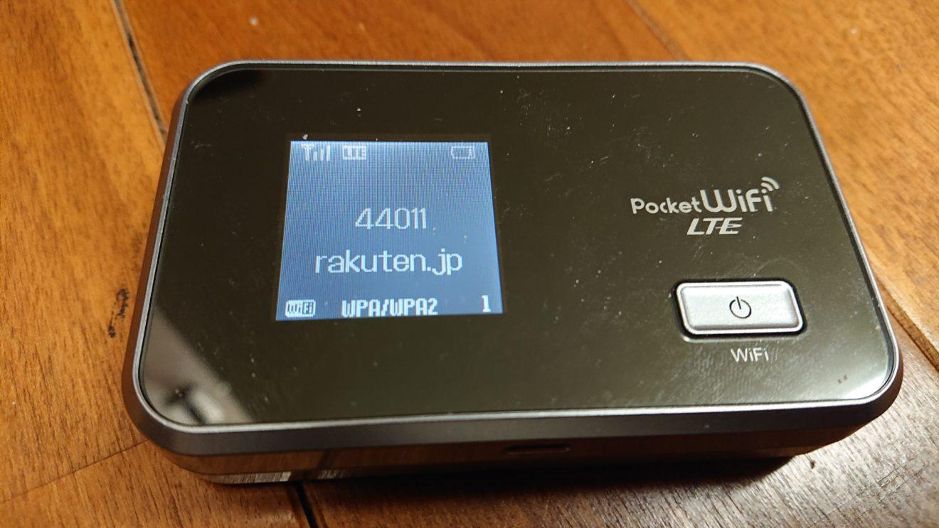楽天UN-LIMITをXperia XZアクティベート完了!公式非対応ルータでもAPN設定をすれば使える~HUAWEI Pocket WiFi LTE GL06Pの場合~