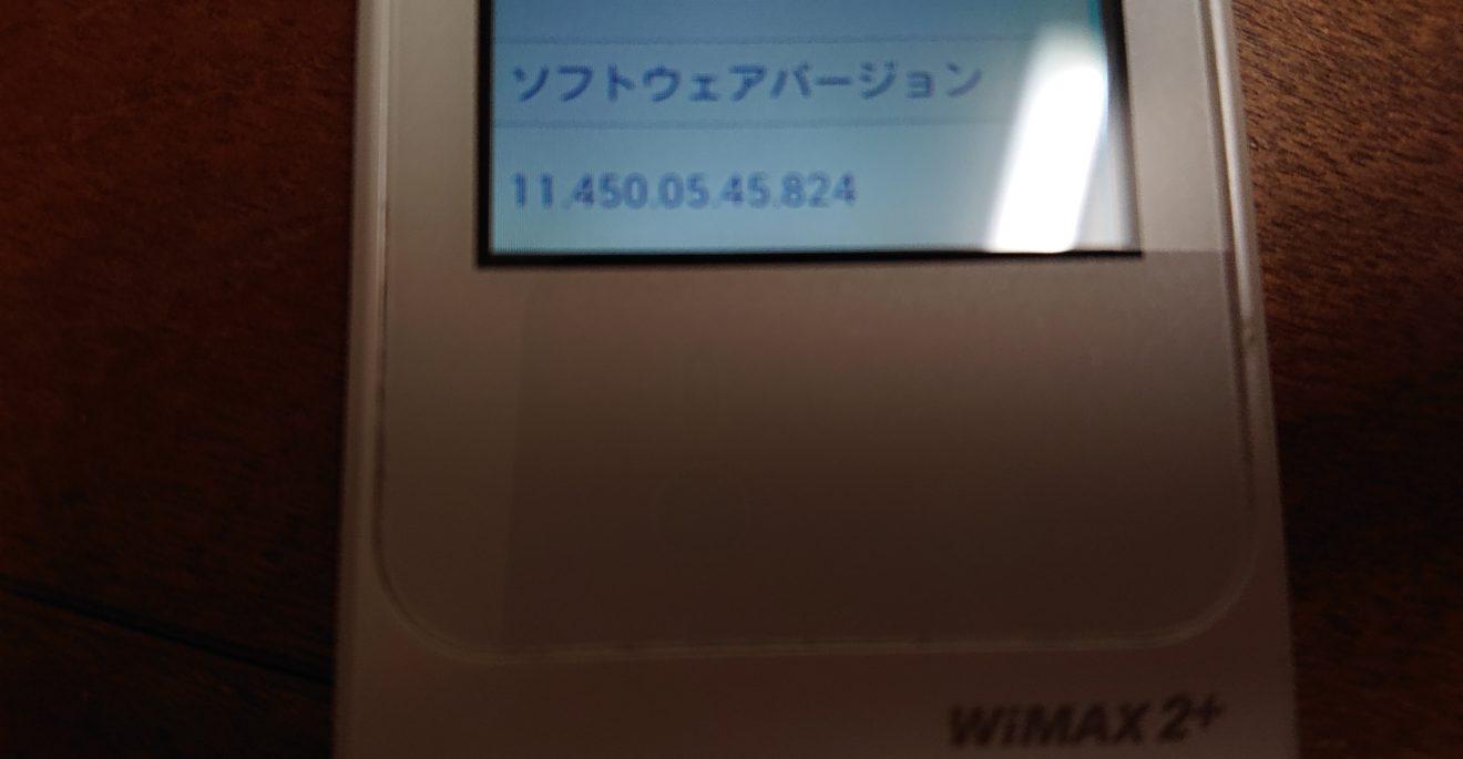 楽天UN-LIMIT回線にHuawei W04(au版)とHW EntityListを使って接続する手順~Ver.11.450.05.45.824~