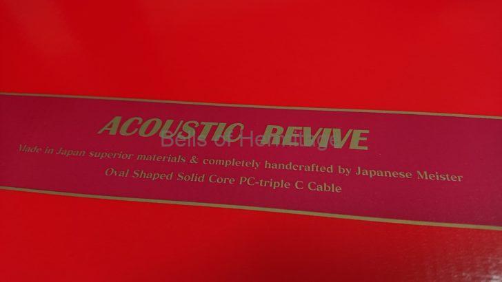 オーディオ 電源ケーブル Acoustic Revive absolute-POWER CORD POWER REFERENCE-TripleC RCI-3H 出川式MDユニット DALI Helicon 800 DENON PMA-SX1 中村製作所 NSIT-200Q メルコシンクレッツ DELA