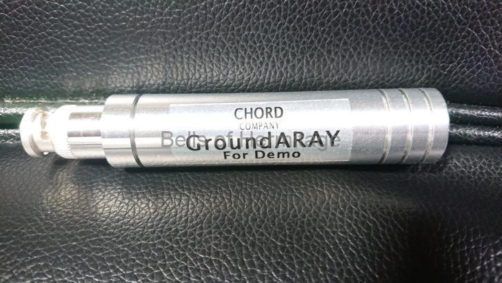 ホームシアター オーディオ ネットワーク 仮想アース Andante Largo The CHORD Company GroundARAY RJ45 BNC USB HDMI RCA XLR