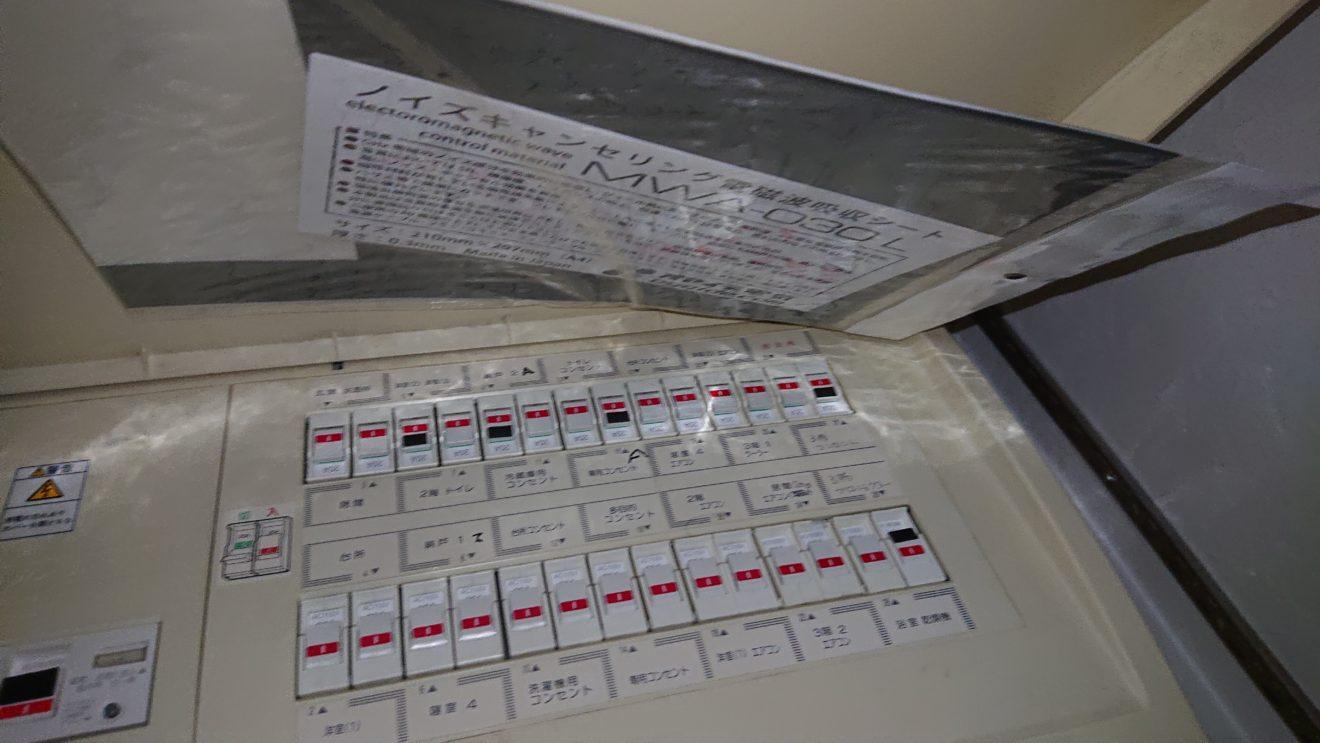 オーディオ電源工事の計画(3)電磁波吸収シートの撤去による解放感