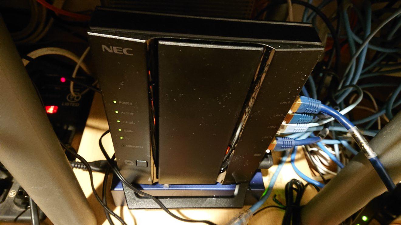 インターネット回線の変更(4)楽天ひかりの通信品質の計測とIPv6について