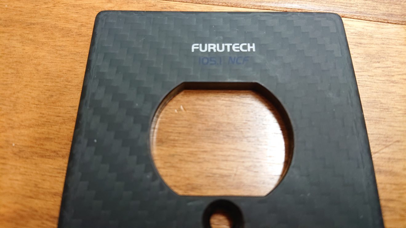 FURUTECH 105.1 NCFの購入(2)105-D NCFと106-D NCFとの3者比較※響きの違い動画付き