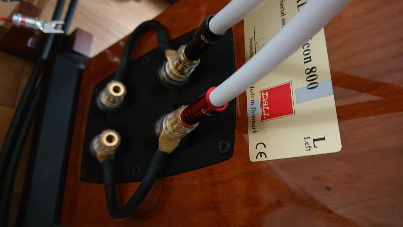 The CHORD Company Sarumコンプリートセットのレンタル(4)Sarum T XLR(1m)+Sarum T SpeakerCableセットで試聴
