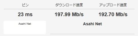 ネットワークオーディオ ホームネットワーク LAN ブロードバンドルータ 無線LAN 切断 障害 NEC Aterm WG2600HP3 WG1900HP2 WG2200HP WR9500N 交換 レビュー IPv6 IPoE IPv4 over IPv6 PPPoE NGN フレッツ コラボレーション 楽天ひかり VAIO Pro PG VJPG111LBL1B