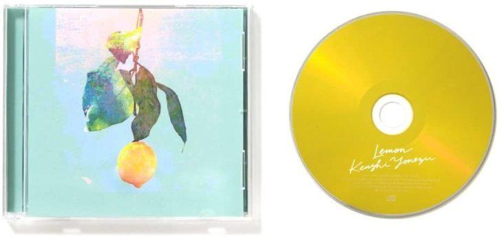 オーディオ ネットワーク CD ハイレゾ ストリーミング 配信 サブスクリプション 解禁 e-onkyo 米津玄師 STRAY SHEEP FLAC 48kHz 24bit Lemon