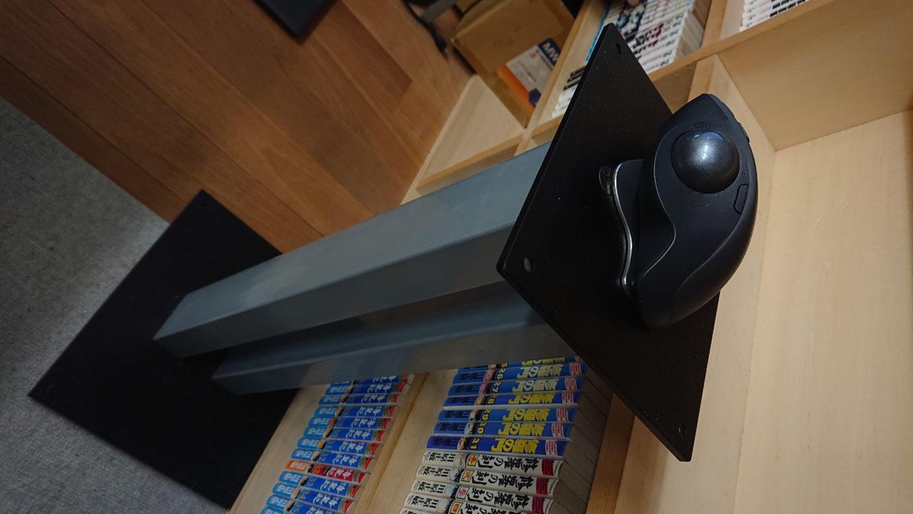 テレワーク兼ソファ用のサイドテーブルが欲しい(1)Boley昇降式サイドテーブルUTK-10の購入