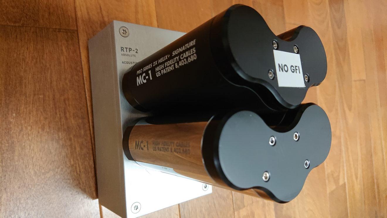 強力な磁力で引き付けあい反発しあう!High Fidelity Cables MC-1 ProとMC-1 Pro Double Helix Plus Signature