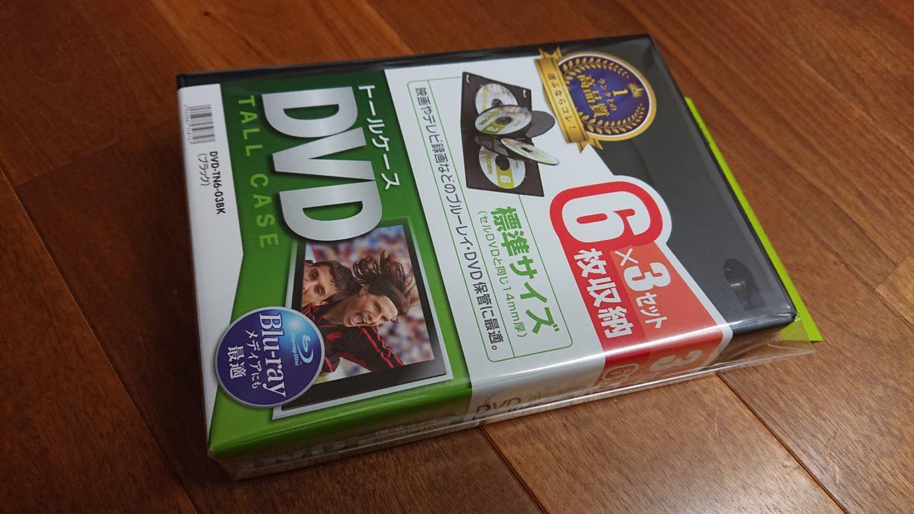 スター・ウォーズ スカイウォーカー・サーガをマルっと収めるケースが欲しい(1)サンワサプライ DVDケース 6枚収納×3 ブラック DVD-TN6-03BK