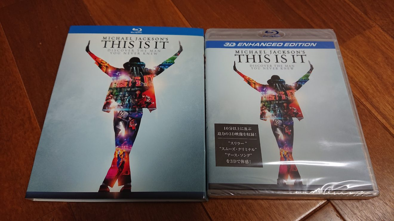 Michael Jackson - THIS IS IT -3D ENHANCED EDITION-の入手と視聴