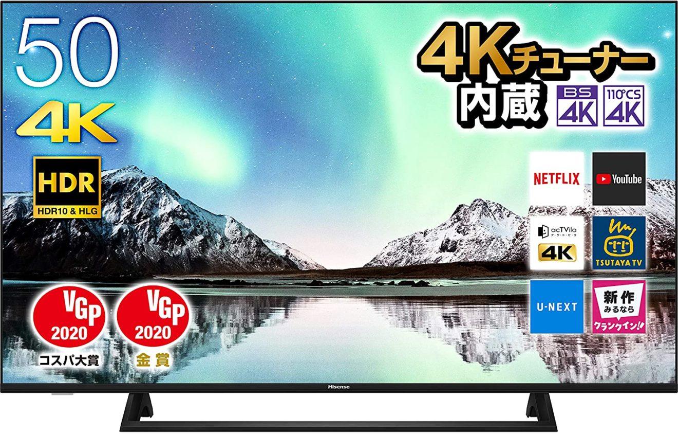 コストパフォーマンスの良い50型4K/HDRテレビが欲しい(2)ハイセンス 50E6800の購入