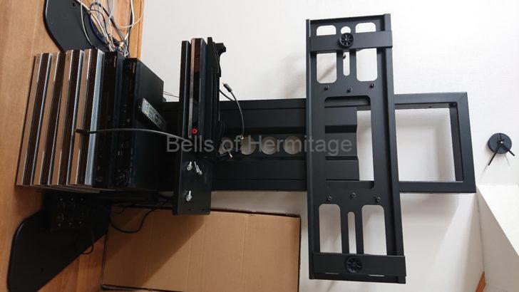 ホームシアター オーディオルーム 執筆環境 4K/HDR対応テレビ 液晶 低価格 VODサービス 低遅延ゲームモード LGエレクトロニクス 50UM7300EJA ハイセンス 50E6800 デザイン 壁電子黒板用壁寄せスタンド SDS MW-5570