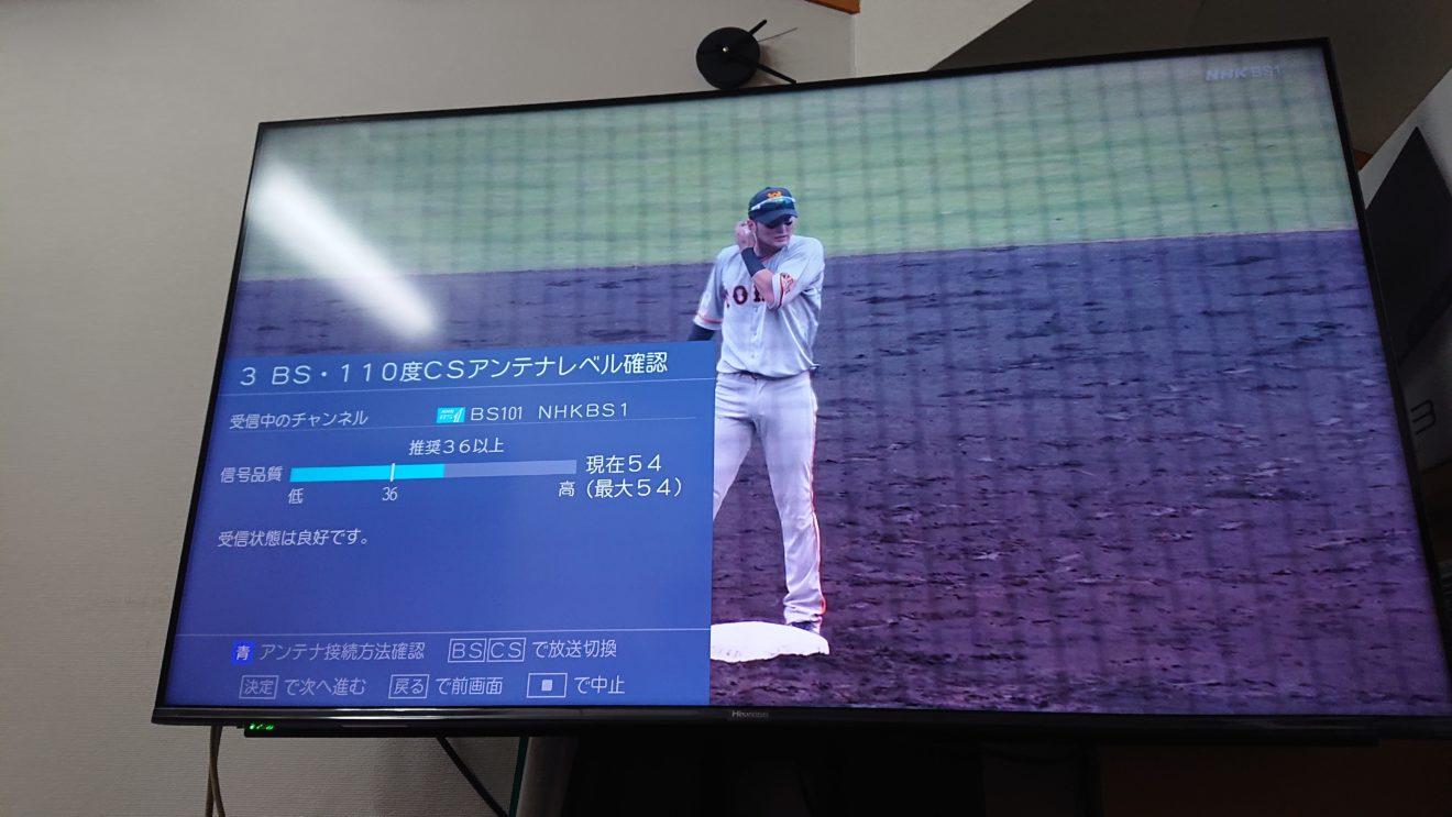 コストパフォーマンスの良い50型4K/HDRテレビが欲しい(5)ハイセンス 50E6800の初期設定とホーム画面の動作