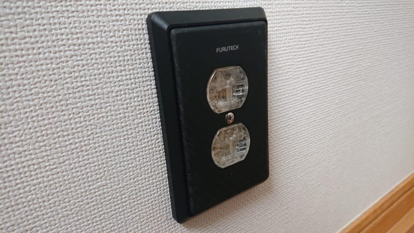 シアタールームの壁コンセントは何にしよう?(3)FURUTECH FPX(G)をオーディオルームに設置してテスト