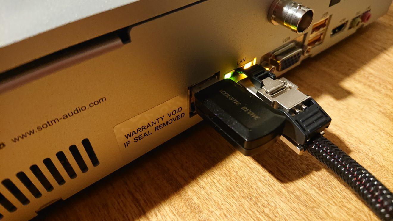 自宅でRoonと戯れる(10)SOtM sMS-1000SQ EunhasuにUSBターミネータを装着すると…