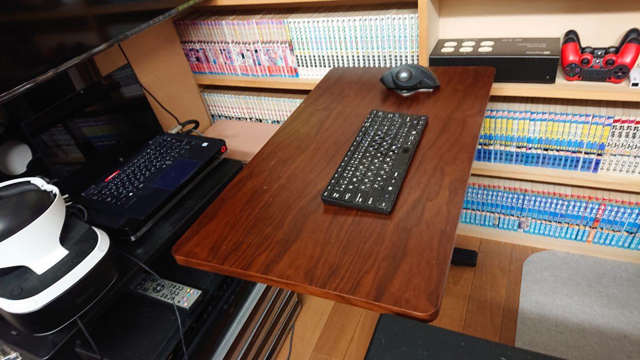 テレワーク兼ソファ用のサイドテーブルが欲しい(3)Boley昇降式サイドテーブルUTK-10の組み立て