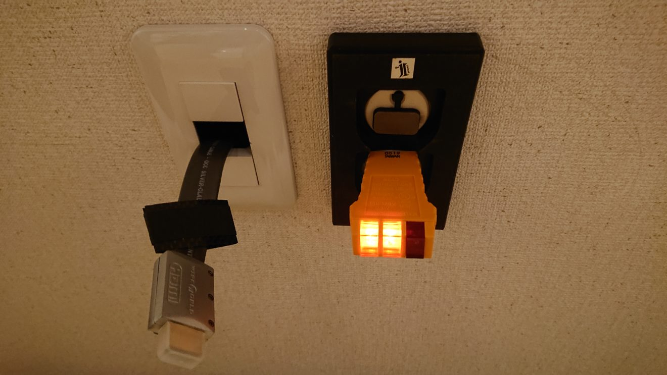 オーディオ電源工事の計画(2)オーディオ用電源の見積もり依頼と照明とエアコンの取り付け準備