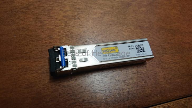 ネットワークオーディオ 光メディアコンバータ スイッチングハブ Panasonic Life Solutions Networks パナソニックESネットワークス 1000BASE-LX SFP Module PN54023K LUMIN X1 black SFP Small Form Factor Pluggable mini-GBIC The Chord Company C-stream Ethernet LAN StarTech.com 1000Base-LX準拠 GLCLXSMRGDST Cisco GLC-LX-SM-RGD互換 10Gtek 1000BASE-LX/LH SFPモジュール ASF13-24-10 Extreme 10052H互換 TP-Link MC220L TL-SM311LS シングルモード(9/125μm) 光ファイバーケーブル LC 試聴 レビュー