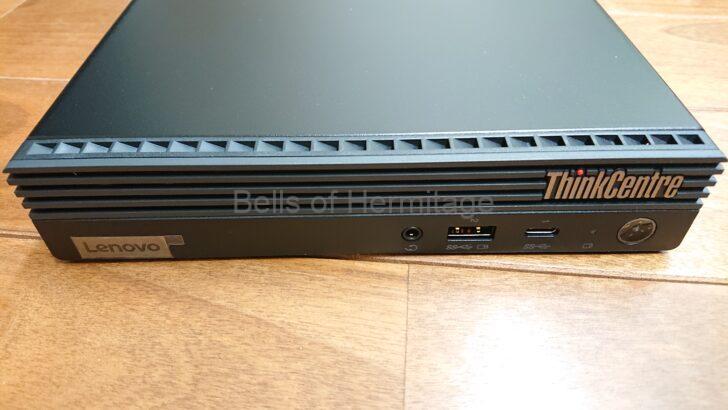 オーディオ ホームシアター 執筆環境 パソコン ASUSPRO EeeBox PC E510 E510-B1384 Lenovo ThinkCentre M75q Gen 2 M75q-1 Tiny Crucial SSD CT500MX500SSD1JP AMD Ryzen 7 PRO 4750GE Ryzen 5 PRO 4650GE Ryzen 3 PRO 4350GE AMD Radeon RX Vega 8 (Ryzen 4000) ファイナルファンタジーXIV 漆黒のヴィランズ ベンチマーク