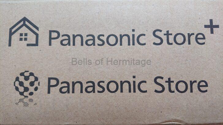 オーディオ ホームシアター USBノイズクリーナー Panasonic Store Panasonic Store Plus ポイント消化 USBパワーコンディショナー SH-UPX01 SEQ0118 購入 レビュー