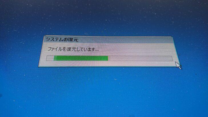 ブログ Windows 10 update 不具合 OS クラッシュ 壊れる 言語 文字化け システムロケールの設定 日本語 英語 Home Edition Pro