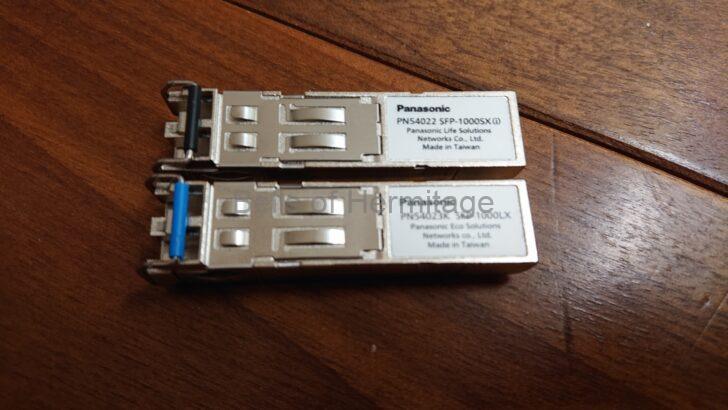 ネットワークオーディオ 光メディアコンバータ スイッチングハブ Panasonic Life Solutions Networks パナソニックESネットワークス 1000BASE-LX 1000BASE-SX SFP Module PN54023K PN54022 LUMIN X1 black SFP Small Form Factor Pluggable mini-GBIC Cisco GLC-SX-MM Finisar FTLF1318P2BTL FTLF8524P2BNV マルチモード(50/125μm) 光ファイバーケーブル LC 試聴 レビュー