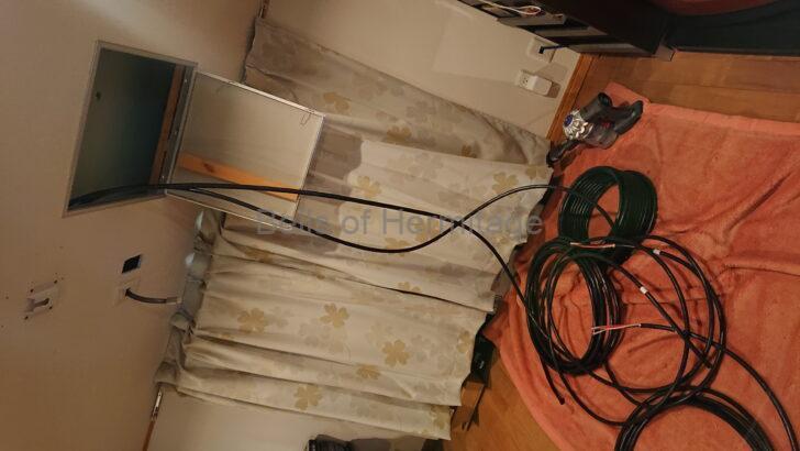 オーディオ ホームシアター 電源工事 電気工事 分電盤 幹線分岐 シアタールーム オーディオルーム 出水電器 EO-01 FP-15A(R)N1 FPX(G) FPX(R) FPX(Cu) PS Audio POWERPORT ベース GTX Wall Plate Acoustic Revive CB-1DB カバー プレート 105.1 NCF 105-D NCF 106-D NCF 104-D 102-D 電源 ノイズ 計測 クリーン電源 PS Audio Power Plant Premier PerfectWave Power Plant 5 DirectStream P12 Power Plant %THD 200V