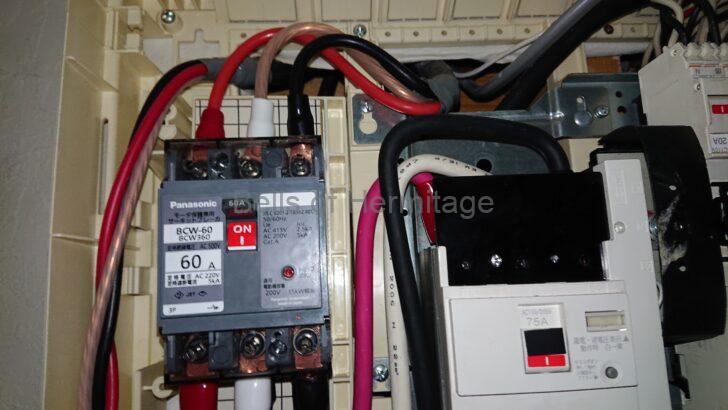 オーディオ ホームシアター 電源工事 電気工事 分電盤 幹線分岐 シアタールーム オーディオルーム 出水電器 EO-01 FPX(G) FPX(R) FPX(Cu) PS Audio POWERPORT ベース GTX Wall Plate Acoustic Revive CB-1DB カバー プレート 105.1 NCF 105-D NCF 106-D NCF 104-D 102-D 電源 ノイズ 計測 クリーン電源 PS Audio Power Plant Premier PerfectWave Power Plant 5 DirectStream P12 Power Plant %THD 200V