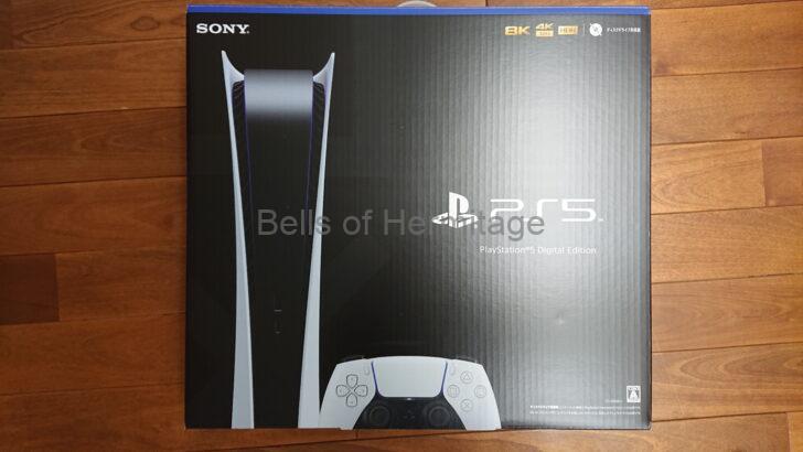ホームシアター ゲーム Playstation5 Playstation4 8K 4K HDR Ultra HD Blu-ray ソフト スペック メディアリモコン SSD 110倍速い 標準モデル デジタルエディション