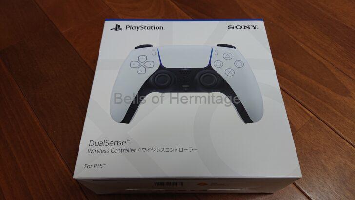 ホームシアター ゲーム Playstation5 8K 4K HDR Ultra HD Blu-ray ソフト スペック メディアリモコン 標準モデル デジタルエディション DualSense ワイヤレスコントローラー CFI-ZCT1J CFI-ZCT1J01 CFI-ZCT1J02