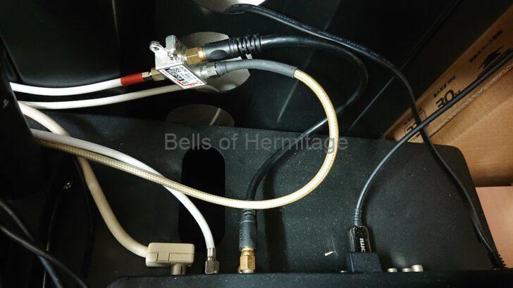 ホームシアター オーディオ 断捨離 オヤイデ電気 EE/F-S 2.0 WPC-Z R-1 Berylium Acoustic Revive CFRP-1F KRIPTON PB-200 FURUTEC 102-D