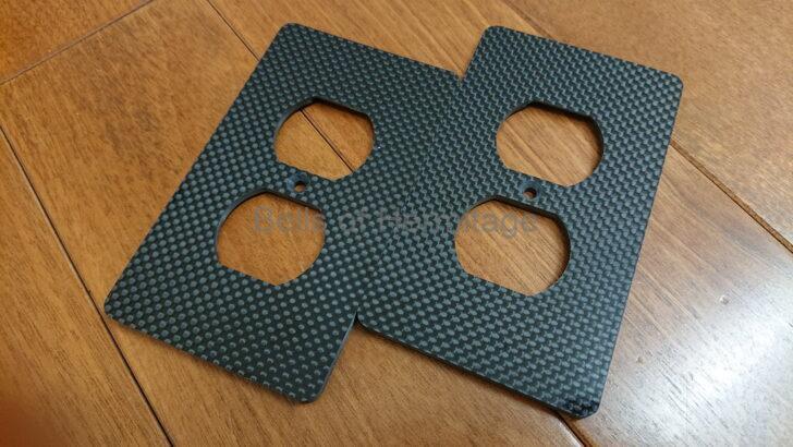 オーディオ シアター 電源工事 出水電器 コンセント カバー ベース the j1 Project JPC2-15R-J J1C15UL-J POB-1ーJ オヤイデ電気 R1 Bellium WPC-Z EE/F-S 2.0 Acoustic Revive CFRP-1F RTP-4 RTP-2 absolute absolute-PowerCord CHIKUMA 75CP-712 Complete-4 II FURUTECH GTX-D NCF(R)