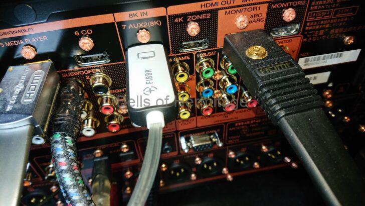 ホームシアター AVプリアンプ Marantz AV8805A AV8802A 後継機 DAC 旭化成エレクトロニクス ESS SONY BRAVIA KJ-75Z9D 光ファイバーHDMIケーブル 相性 自宅試聴 Acoustic Revive リアリティエンハンサー RES-XLR