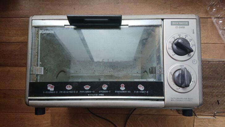 白物家電 オーブン コンベクション Siroca ST-4A251 4枚焼き パン焼き理論 石窯 高温