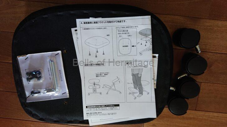 オーディオ ブログ執筆環境 テレワーク 運動不足 バランスチェア イーサプライ EEX-CH15 サンワサプライ フレキシブル スツール 150-SNCERG9G レビュー